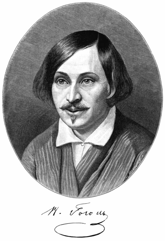 Nikolai Gogol despre lucruri de neînţeles