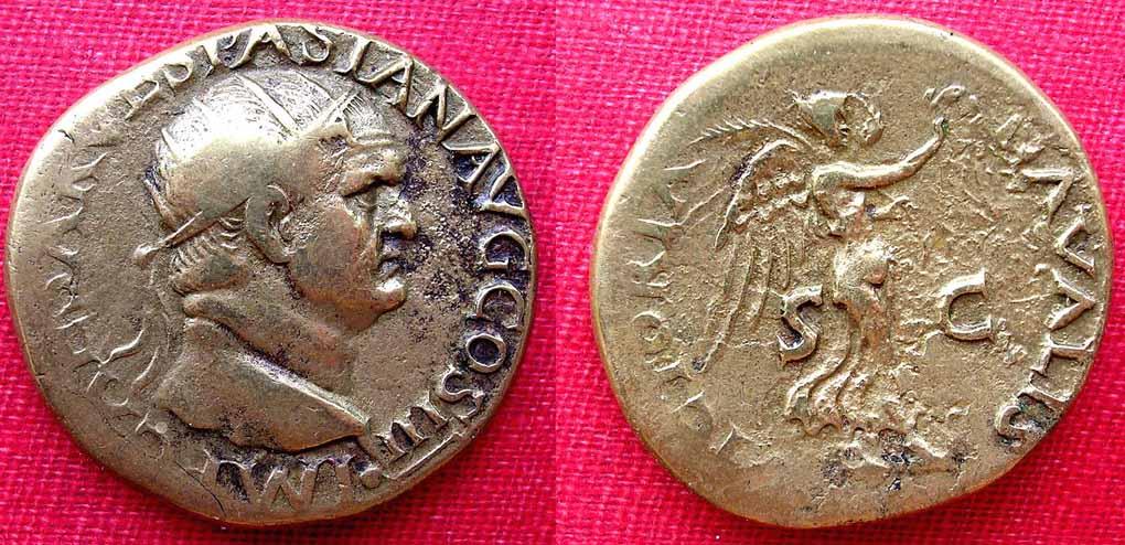 Dupondius